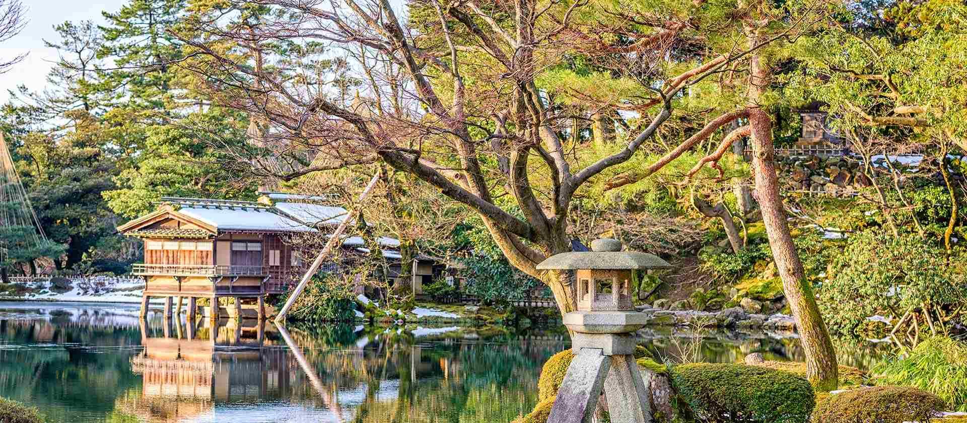 19th ISOLS Conference – Kanazawa 2017
