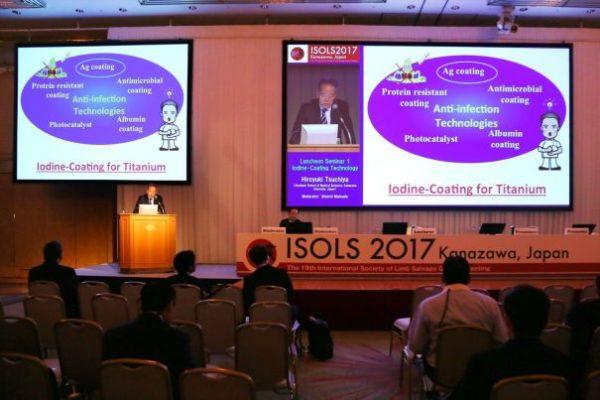 ISOLS_2017_may10_106