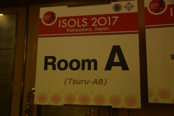 ISOLS_2017_may10_160
