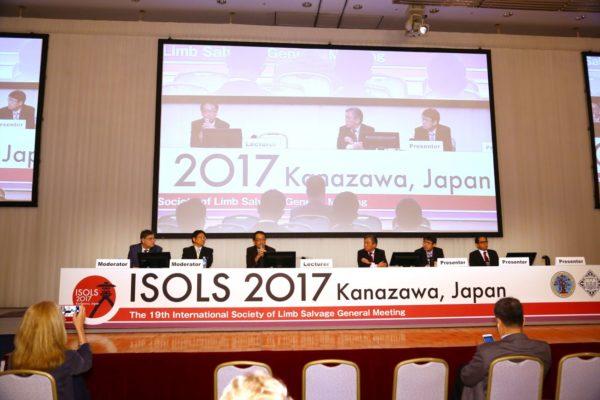 ISOLS_2017_may11_063