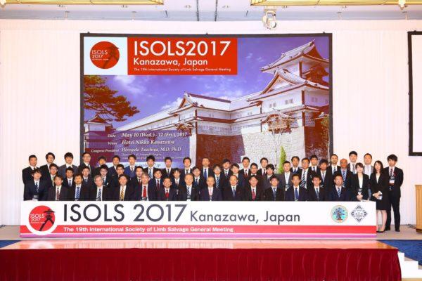 ISOLS_2017_may11_185