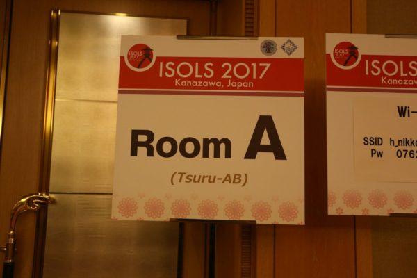 ISOLS_2017_may12_009